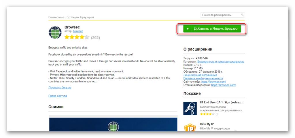 Droidvpn premium apk ultima version