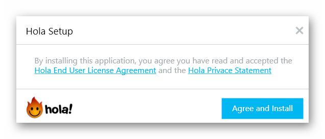 Скачать Hola VPN
