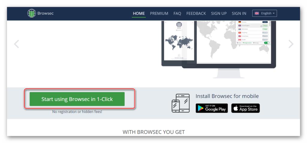 Скачать Browsec VPN