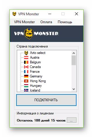 Скачать VPN Monster
